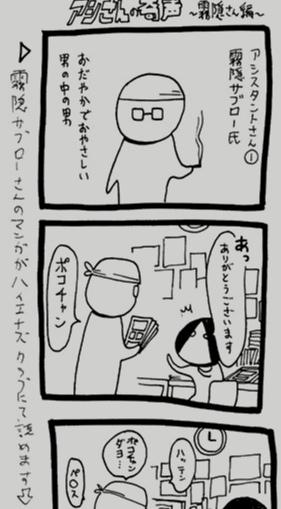 kasane4