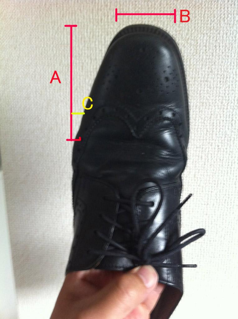 第1回尖り靴選手権エントリー受付開始!!