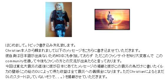 【ハイエナ通信】 7月号