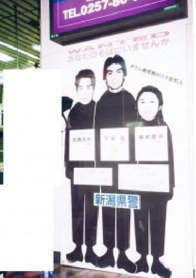 特別展示〜平田ファッション展〜