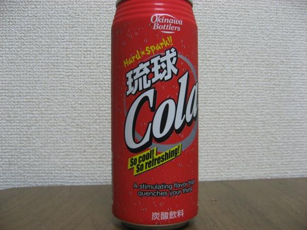 浅草で琉球コーラに出会った