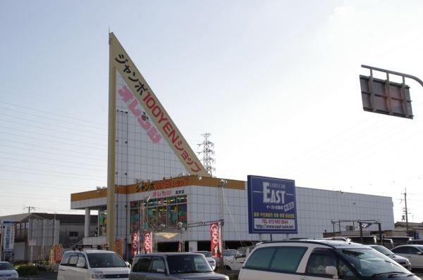 緊急特集〜秋の関西・元アルペン大感謝祭!〜