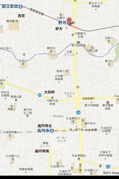 シリーズ 中央線用語集 Vol.1