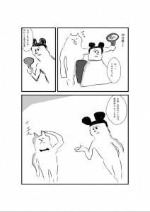 ウサギ111245