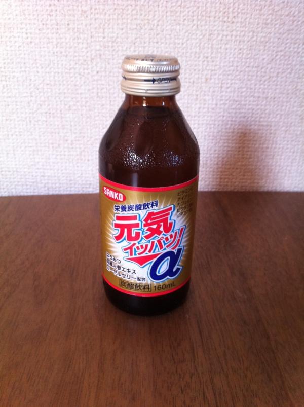【ビタミン系飲料】サンコー 元気イッパツα