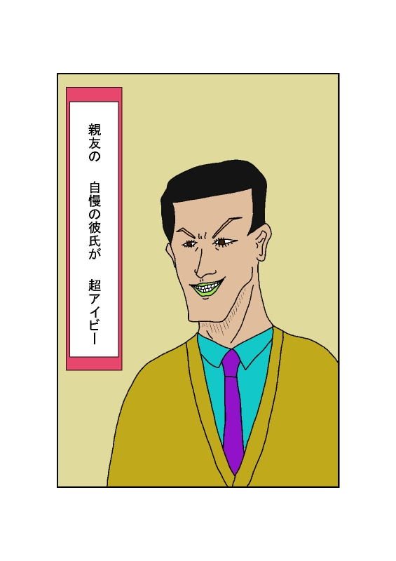 冷汗川柳8
