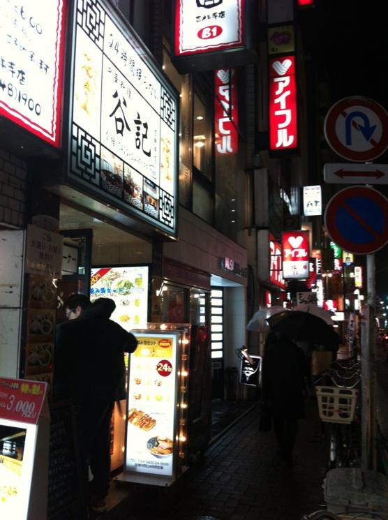 【武蔵野市】奇跡のシステム「飲み物セット」 谷記(KUKI)