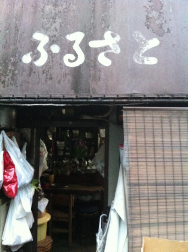 【おしらせ】ふるさとフェス2012