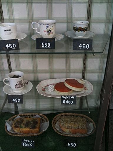 食品サンプル百景