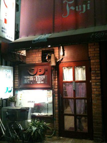 裏フジロック・フェスティバル'12
