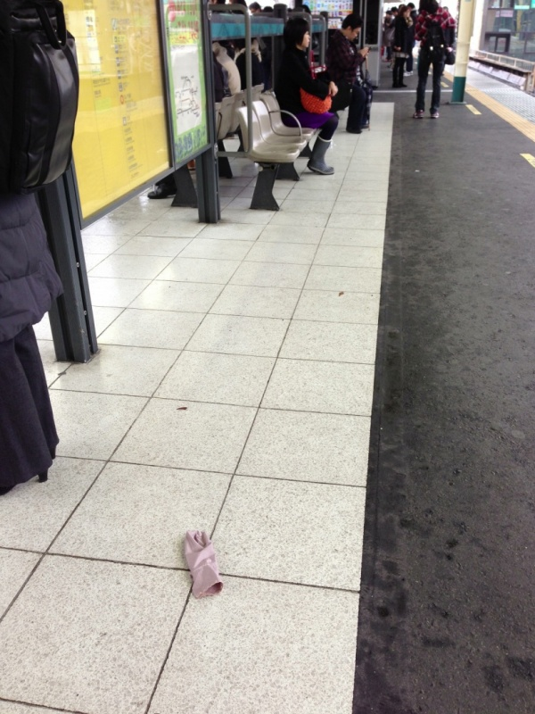 Gloves on the road vol.9