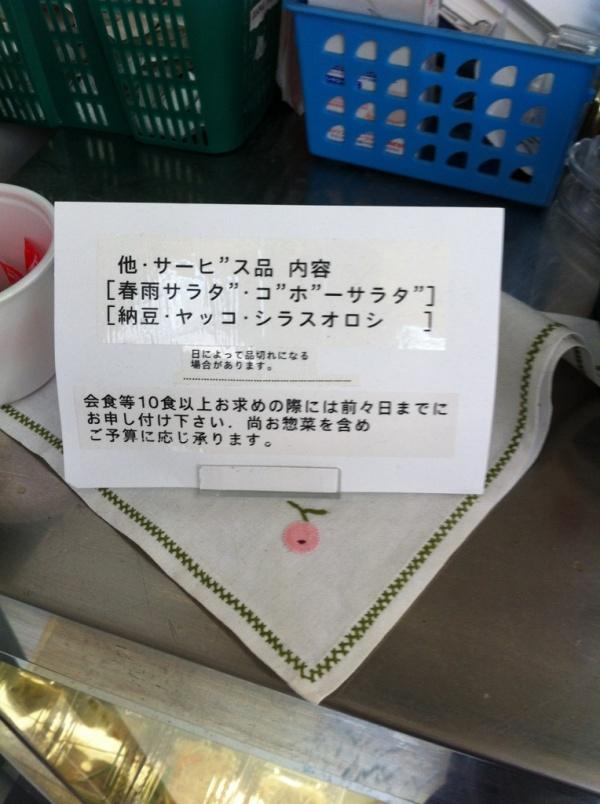 【ハイエナ通信】 3月号