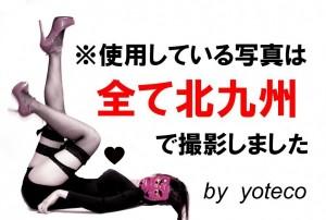 東京コレクション