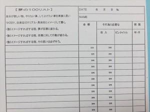 DSCF0146_R