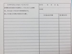 DSCF0147_R