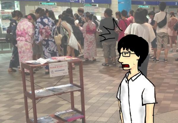 新宿で働くSEのナンパ日記 〜東京湾納涼船2013編〜