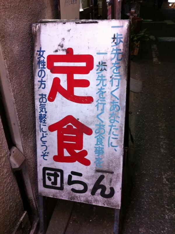 【永久保存版】団らん名物・パプルの作り方