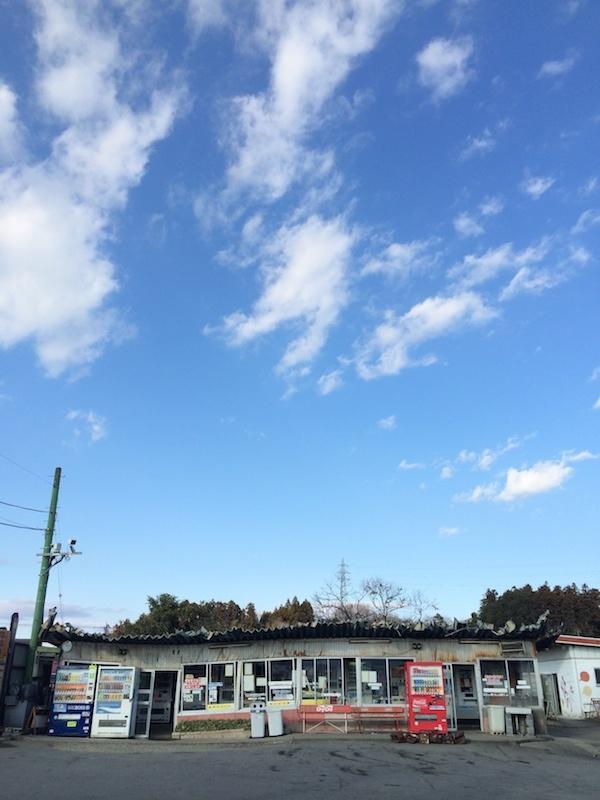 写真 2014-01-04 14 27 30