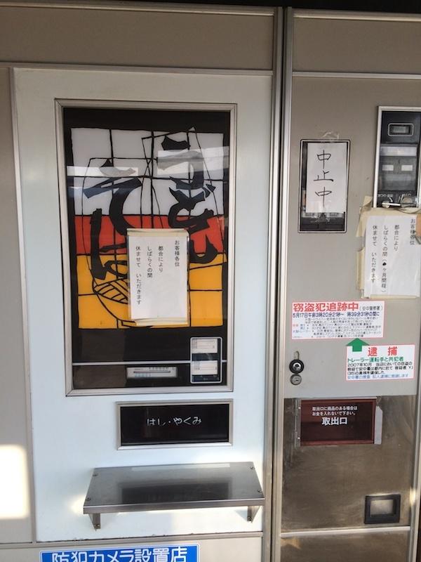 写真 2014-01-04 14 30 39