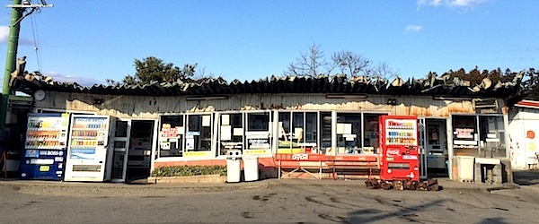 【群馬県】正義の廃墟系オートレストラン! ピーパック安中 飯島屋