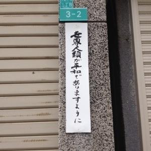 20140419-214248.jpg
