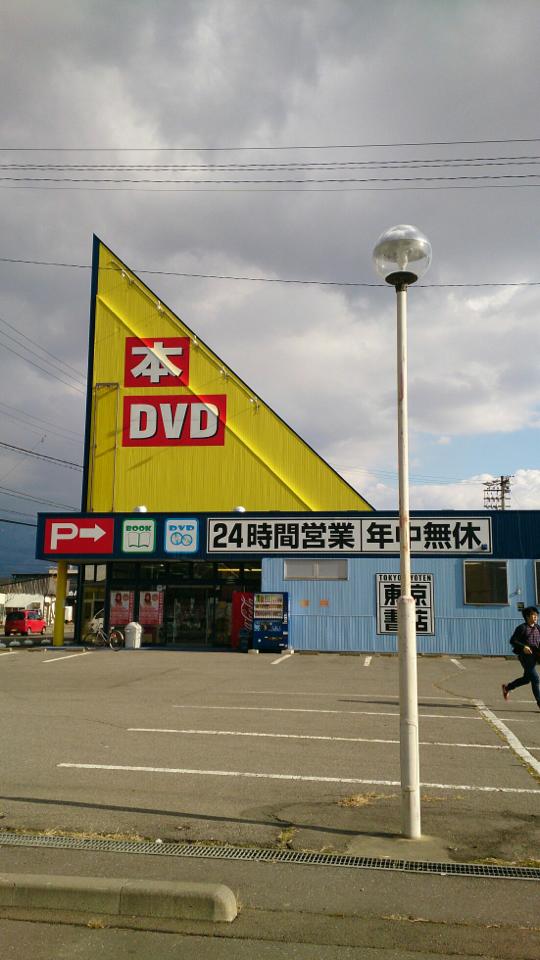 【元アルペン】 日本有数の元アル撮影ポイントはここだ!!