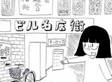 yoriko1-0
