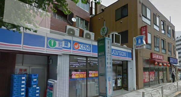 三田ストリートビュー2
