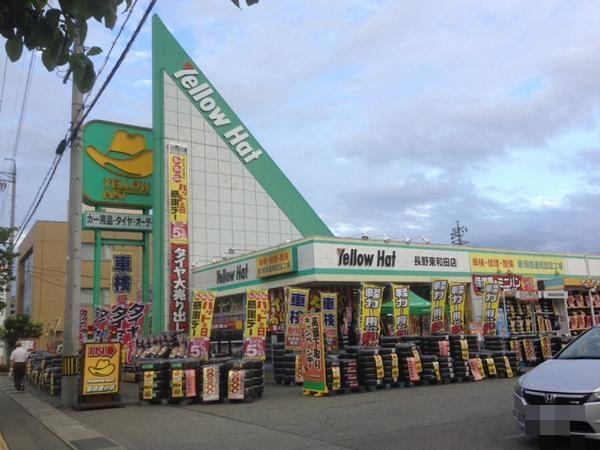 膝とお腹守るマン  meganekachiwa 長野市東和田