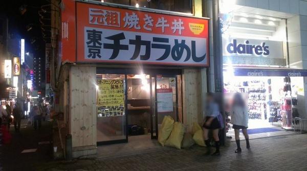 しょ町田3