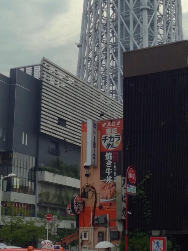 はりやマニア東京スカイツリー1