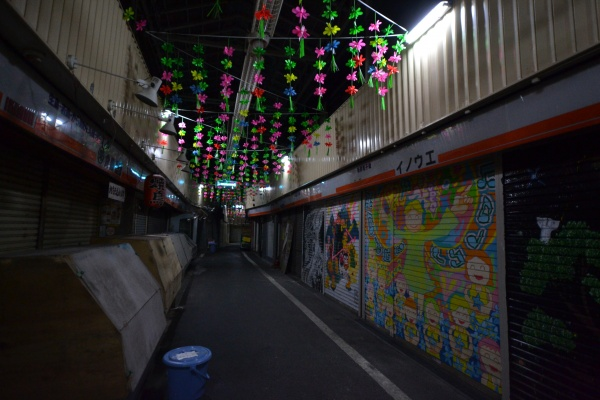【閉店】素晴らしきシャッターアートの世界【定休日】