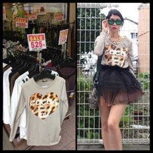 【2014春夏】ハイエナ流ファッションコーデ術