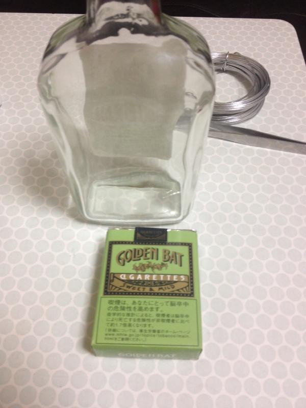 ボトルシガー3