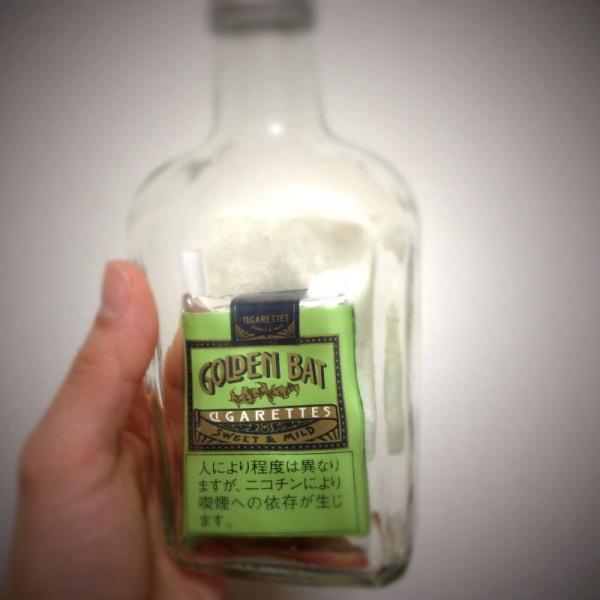 ボトルシガー1