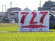 727−eye