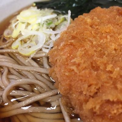 fuji20141005-2