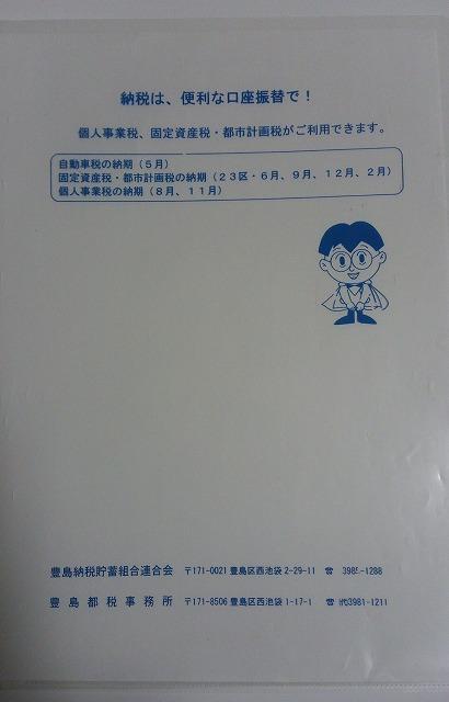 DCIM0469