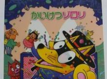 DCIM0440 - コピー