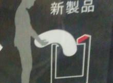 萎えてる - コピー (2)