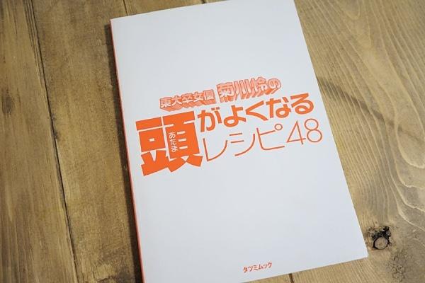 DSC02245