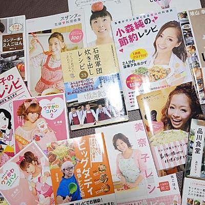 「芸能人レシピ本コレクション」の世界を味わおう【再現料理つき!】