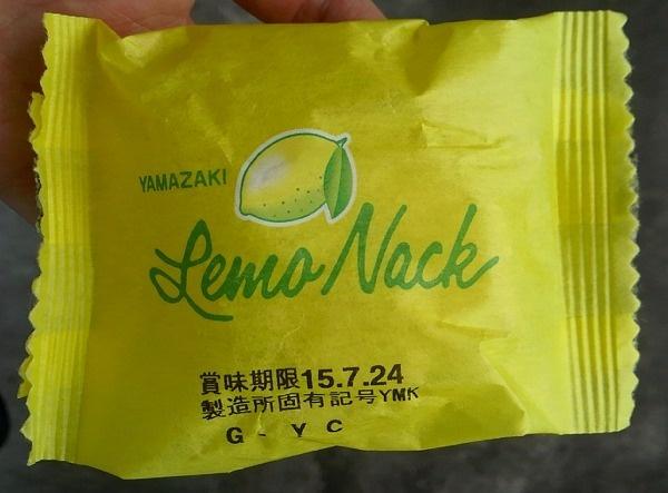 レモン (35)