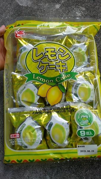 レモン (46)