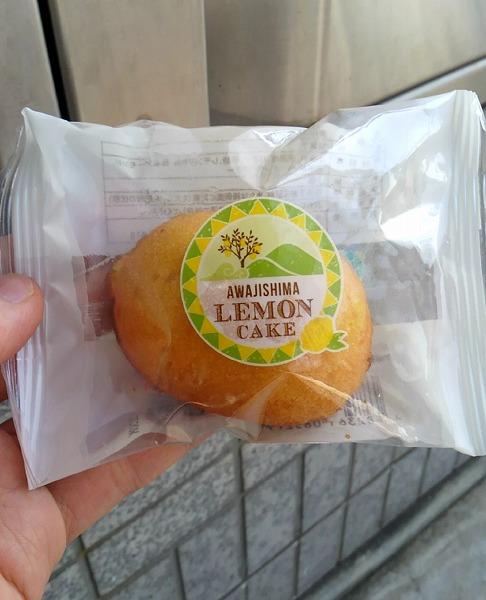 レモン (52)