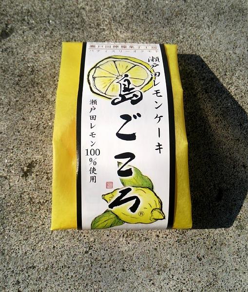 レモン (53)
