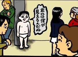【漫画】ショルダー肩美の日常4コマ