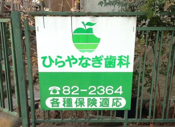 【Apple】アップル・コレクション【  】
