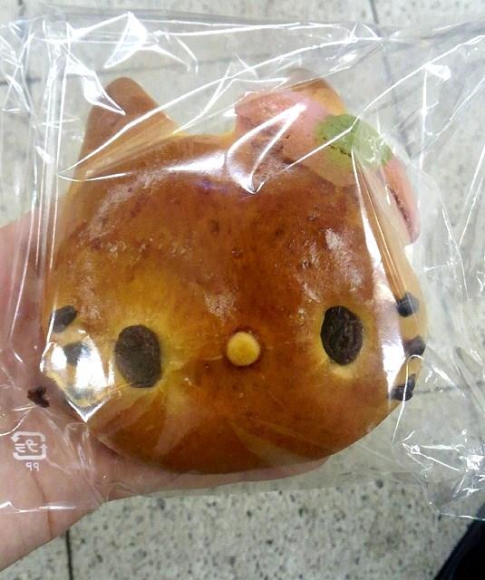 ベーカリーホシノ「どうぶつパン」216円