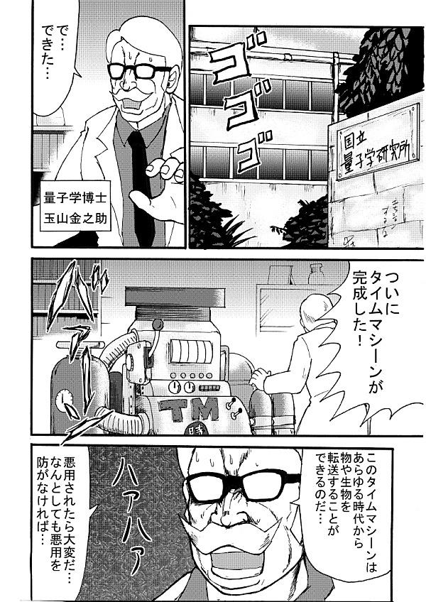himeko40002